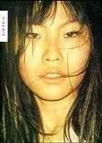Hiromix: Tokyo (2000-04-03)