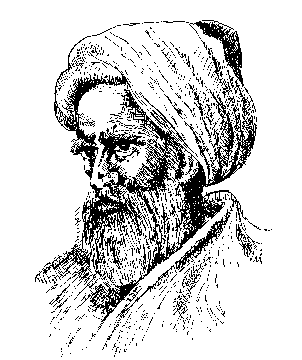 Alhazen the Persian