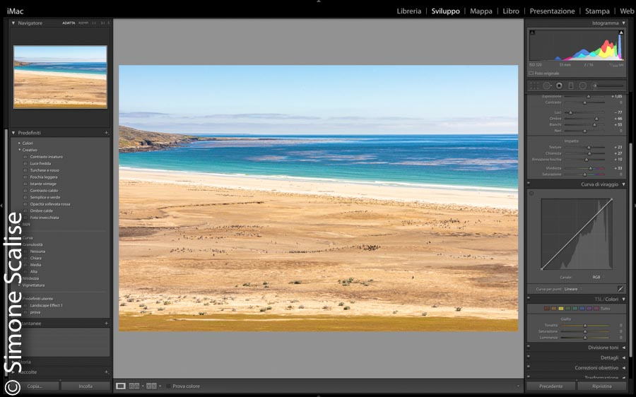 interfaccia lightroom
